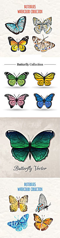 水彩手绘五颜六色蝴蝶AI矢量素材