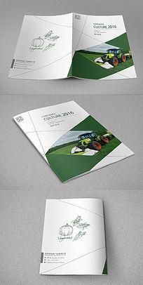 现代农业画册封面