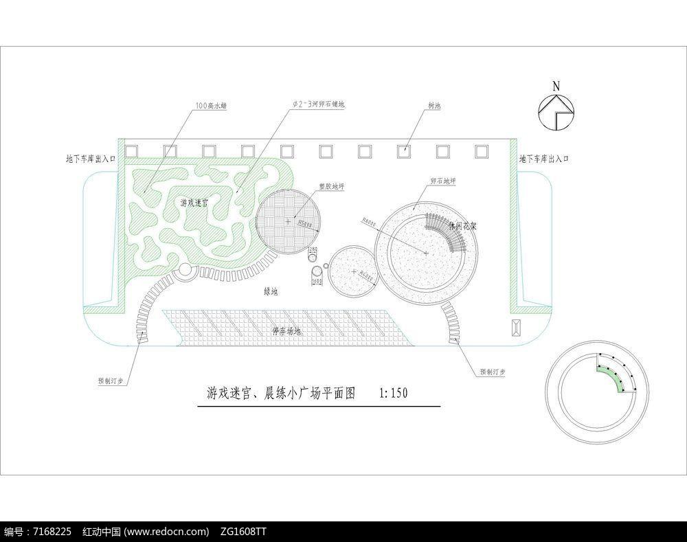 游戏迷宫,晨练小广场平面图图片