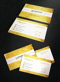 珠宝金银店名片