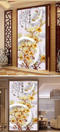3D立体彩雕玉兰花中式玄关图片