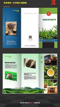 茶叶宣传品设计