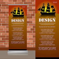 晨曦帆船远洋贸易货运帆船模型易拉宝