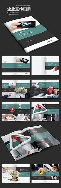 电子金融理财画册版式设计