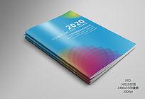 动感企业画册封面