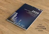 高端蓝色科技画册封面