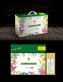 果蔬包装箱