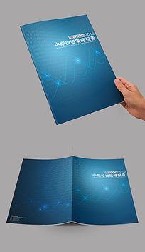 弧线科技背景封面