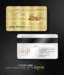 金色背景钻石卡