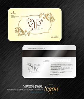 金色花纹边框VIP贵宾卡