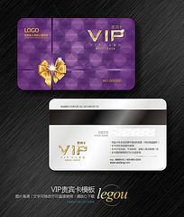 金色蝴蝶结VIP会员卡
