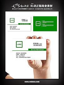 绿色商务名片