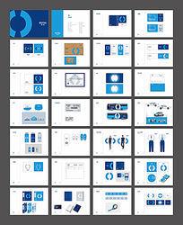 企业产品VI手册