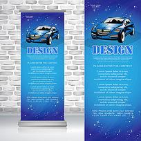 闪亮蓝色明星汽车销售车展易拉宝