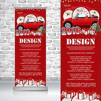 电动车车展图片 电动车车展设计素材 红动网