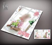温馨宝宝相册封面