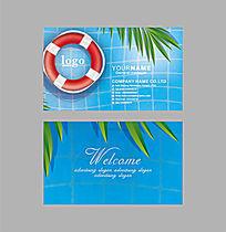 游泳馆名片卡片矢量设计