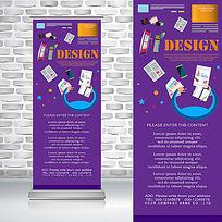 紫色个性时尚电子数码办公生活易拉宝