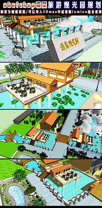SU草图大师旅游观光园规划