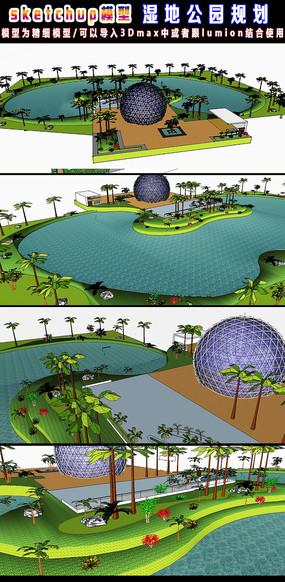 SU草图大师湿地公园规划