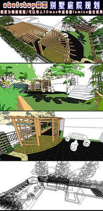 SU草图大师庭院廊架花园模型
