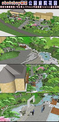 庭院花园模型