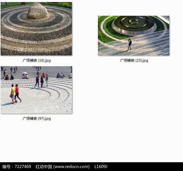 圆形广场铺装