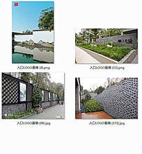 中式特色景墙 JPG