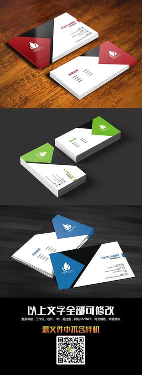 创意科技名片设计 PSD