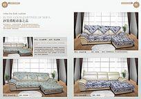 唯美简洁家具家纺画册排版CDR