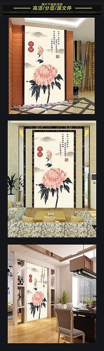 现代简约中国风牡丹玄关隔断装饰画