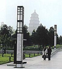 广场中式景观灯柱 JPG