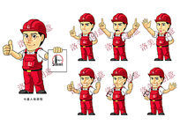 石油工人卡通形象