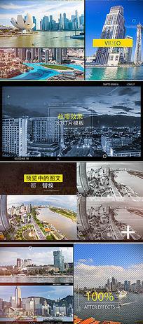 ae故障效果城市宣传模板