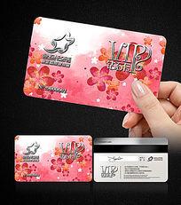 粉色清新VIP会员卡设计