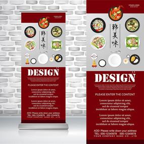 韩国美食饮食文化易拉宝