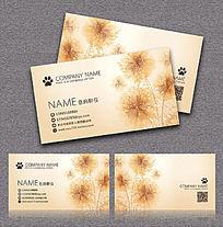 黄色清新花朵名片卡片