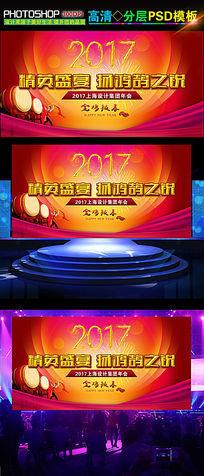 金色烟火2017年企业励志总结年会舞台背景模板
