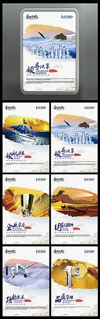 全套中国风企业文化展板