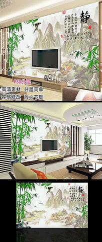 中式竹子电视背景墙壁纸