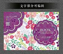紫色清新花朵封面