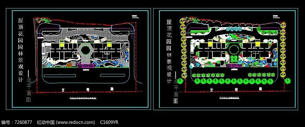 别墅屋顶花园CAD平面素材下载 编号7260877 红动网