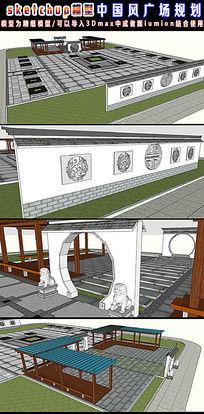 中国风广场规划设计su模型
