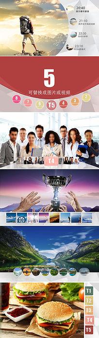 6个公司企业产品图片视频宣传展示ae模板