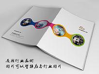 IT科技画册封面indd源文件下载