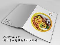 餐饮美食画册封面indd源文件下载