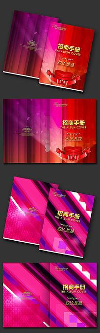 产品手册封面设计