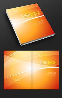 橙黄色高端画册封面