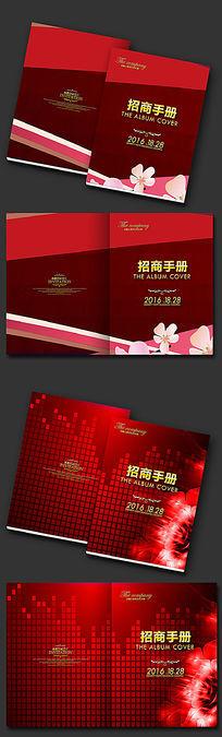 创意红色化妆品画册封面设计