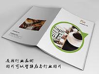 纯真咖啡西餐厅画册封面indd源文件下载